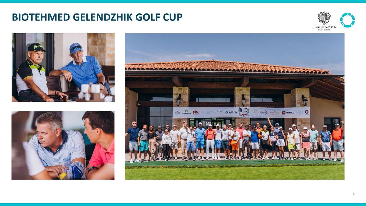 BIOTECHMED GELENDZHIK GOLF CUP, 15 сентября