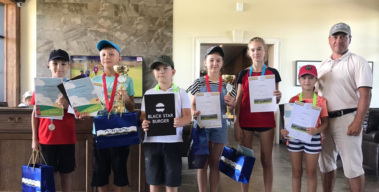 Пост-релиз детского турнира по гольфу «KIDS CHALLENGE 2019»