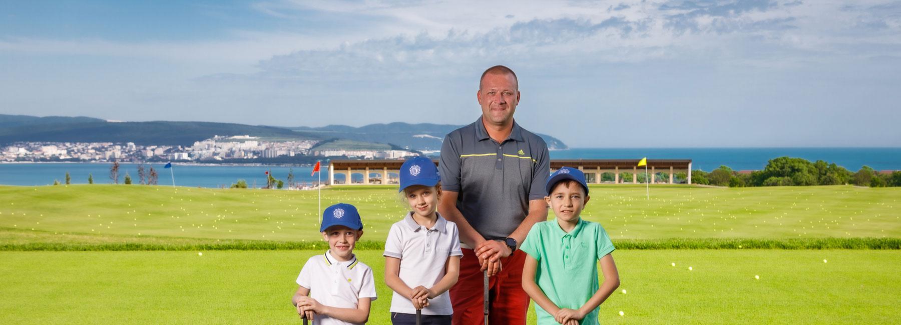 Турнир по гольфу среди детей «KIDS CHALLENGE 2019», 28 августа
