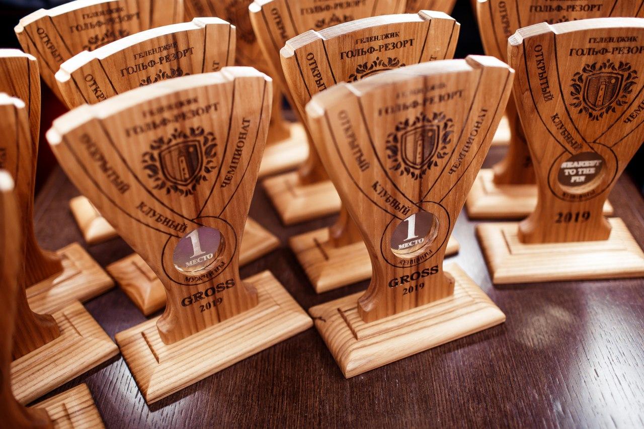 8-10 ноября состоялся Первый Открытый Клубный Чемпионат Гольф Клуба «Геленджик Гольф Резорт»