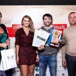 Первый Открытый Клубный Чемпионат Гольф Клуба «Геленджик Гольф Резорт»